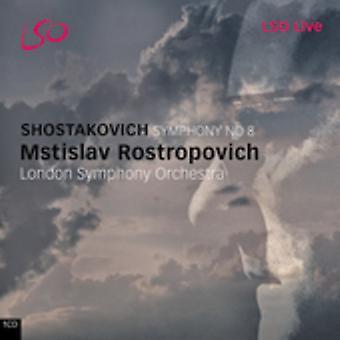 D. Shostakovich - Shostakovich: Symphony No. 8 [CD] USA import