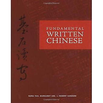 Fundamental Written Chinese: Simplified Character Version