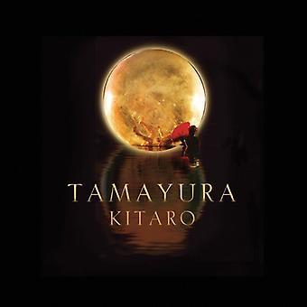 Kitaro - Tamayura [CD] USA import