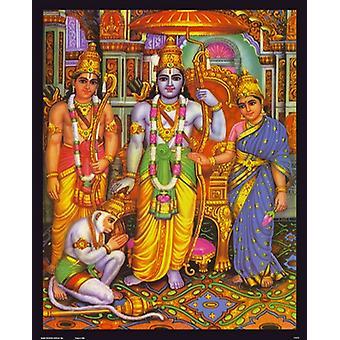 Trimurti Poster Print (16 x 20)