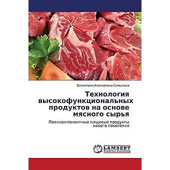 Tekhnologiya Vysokofunktsionalnykh Produktov نا Osnove Myasnogo Syrya بواسطة Samylina فالنتينا أليكسييفنا