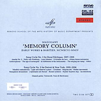 Mahogany - Memory Column-Early Works & Rarities [CD] USA import