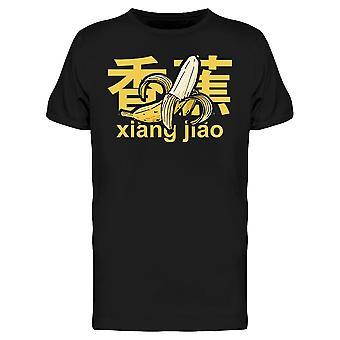 Banana Xiang Jiao Chinese Tee Men-apos;s -Image par Shutterstock