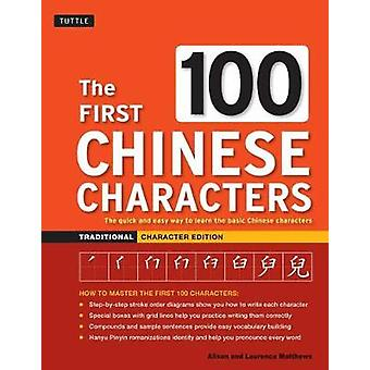 The First 100 Chinese Characters Traditional  The Quick and Easy Way to Learn the Basic Chinese Characters by Laurence Matthews & Alison Matthews