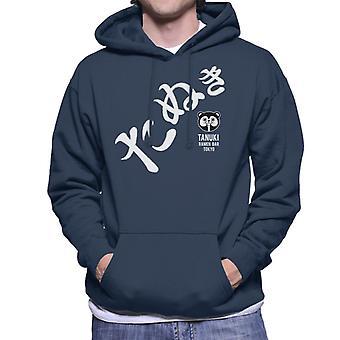 The Ramen Clothing Company Tanuki Noodle Bar Tokyo Men's Hooded Sweatshirt