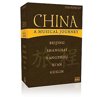 Kina: Musikalsk reise [DVD] USA importere