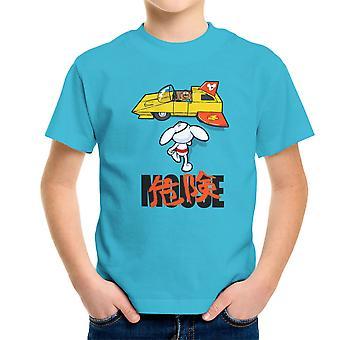 Danger Mouse Akira Penfold Flying Car Kid's T-Shirt