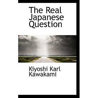 En riktig japansk fråga från Kawakami & Kiyoshi Karl