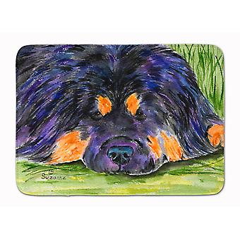 Carolines Treasures  SS8519RUG Tibetan Mastiff Machine Washable Memory Foam Mat