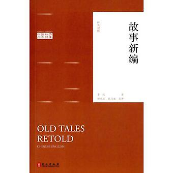 Chinese Classics: Old Tales Retold - Bilingual