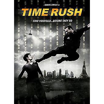 時間のラッシュ 【 DVD 】 米国をインポートします。