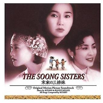 Kitaro - The Soong Sisters [Original Motion Picture Soundtrack] [CD] USA import