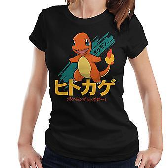Pokemon Charmander japaninkielisen tekstin naisten t-paita