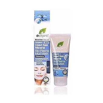Organic Bio-Plasma Mud Mask from the Dead Sea 100 ml