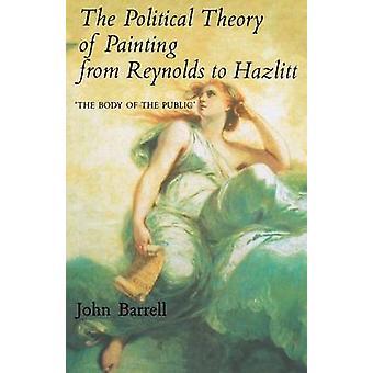 النظرية السياسية للرسم من رينولدز إلى هازليت - &نقلا عن; الـ