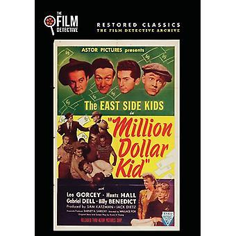 Million Dollar Kid [DVD] USA import