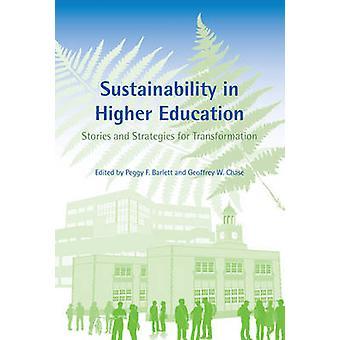 高等教育 - 物語とが顔を変えるのための戦略における持続可能性