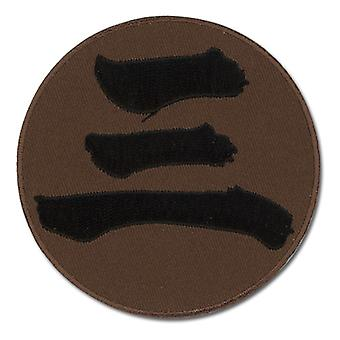 Patch - Naruto Shippuden - New Hidan's Ring Icon Three Iron-On Licensed ge4392