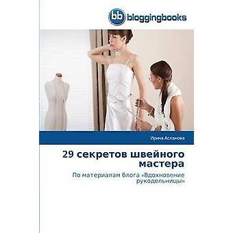 29 Sekretov Shveynogo Mastera by Aslanova Irina