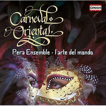 Allegri / Mazzulli / Quadt / Pera Ensemle / L'Arte - Carneval Oriental [CD] USA import