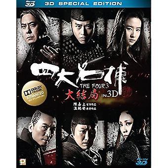 Four III (2014) [Blu-ray] USA import