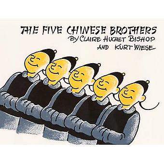 Cinco hermanos chinos