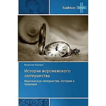 Istoriya Voronezhskogo Lyuteranstva by Bezryadin Vladislav