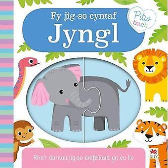 Cyfres Pitw Bach: Fy Jig-So Cyntaf Jyngl