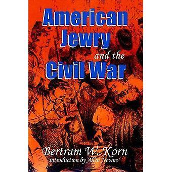 アメリカの Jewry および korn シェル ・ バートラム ・ ウォレスによって内戦