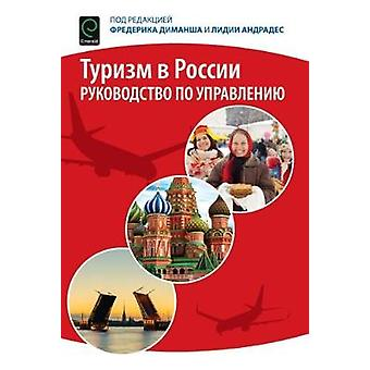 Tourism in Russia A Management Handbook Russian Translation by Dimanche & Frederic