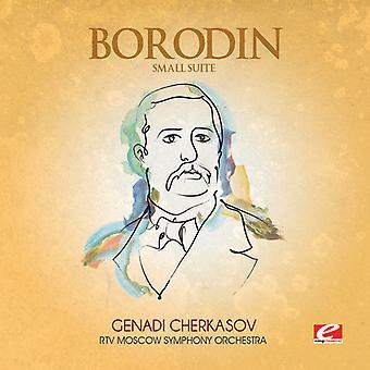 A. Borodin - Borodin: Importación pequeña Suite [CD] USA