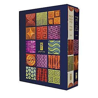 Shabbat décoratifs Humash & Siddur, Ashkenaz (coffret de 2 volumes)
