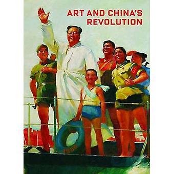 Art and China's Revolution by Melissa Chiu - Zheng Shengtian - 978030