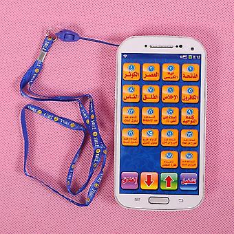 Arabic Language Learning Phone With Light - 18 Chapters Holy Quran For Children Educational Learning Machine Toy Tablet
