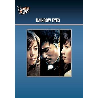 Rainbow Eyes [DVD] USA import