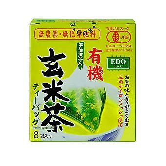 Genmaicha براون أكياس الشاي الأرز (مربع) 24g