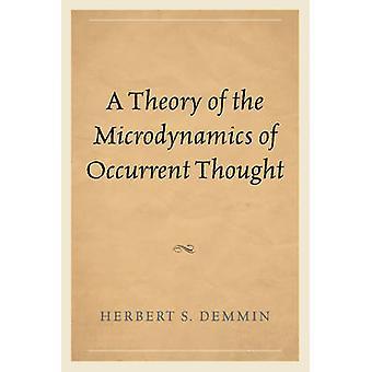 オコンロ思想の微小力学理論