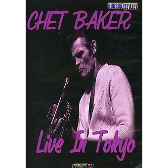 Chet Baker - Chet Baker Live in Tokyo [DVD] USA import