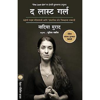 The Last Girl by Nadia Murad - 9789353173227 Book