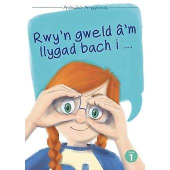 Cyfres Archwilio'r Amgylchedd - Rwy'n Gweld a'M Llygad Fach I... by Me