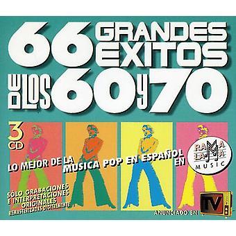 66 Grandes Exitos De Los 60 Y 70 - 66 Grandes Exitos De Los 60 Y 70 [CD] USA import