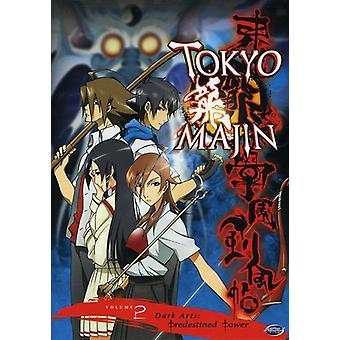 第 2 巻 【 DVD 】 アメリカ インポートします。