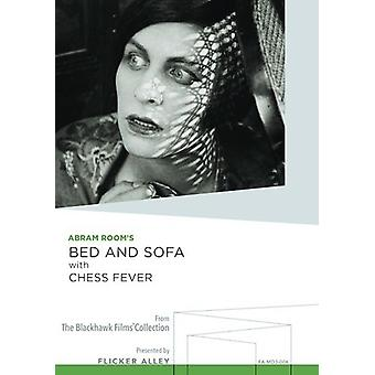 Bed & Sofa with Chess Fever Aka Tretya [DVD] USA import