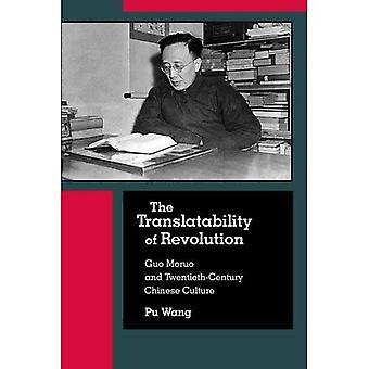 The Translatability of Revolution: Guo Moruo and Twentieth-Century Chinese Culture (Harvard East Asian� Monographs)