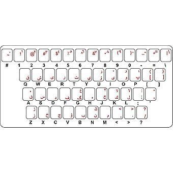 Sticker Sticker Sticker Keyboard Alphabet Letter Computer Macbook Ouighour Turkish