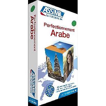 Perfectionnement Arabe by Dominique Halbout - 9782700504507 Book