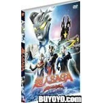 Ultraman Saga: The Movie (2012) [Blu-ray] USA import