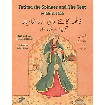 Fatima the Spinner and the Tent EnglishUrdu Edition by Shah & Idries