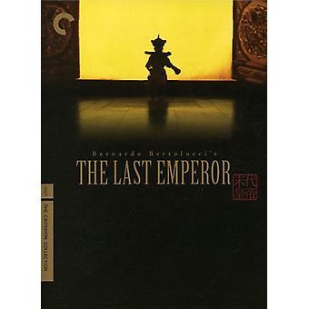Last Emperor [DVD] USA import