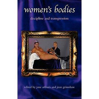 アーサーズ ・ ジェーンによって女性の体